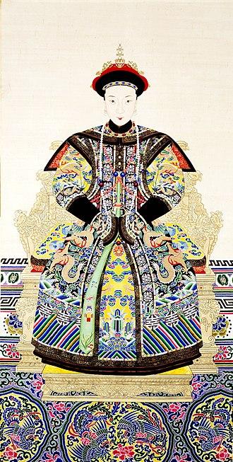 Empress Xiaozheyi - Image: 《孝哲毅皇后朝服像》