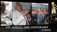 File:《藝想世界》姚文智、陳麗貴談史明紀錄片《革命進行式》.webm