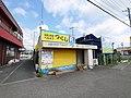 お弁当のつくし - panoramio.jpg