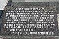 せきれい丸慰霊碑-02.jpg