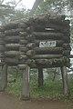 のぼりべつクマ牧場18 Noboribetsu bear park.jpg
