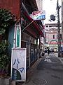 パーマ マヤ 美容室 2011 (5605978798).jpg