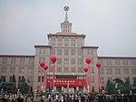 中国人民革命军事博物馆2007.jpg