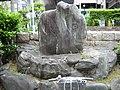 京町堀川跡 - panoramio.jpg