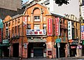 公園號酸梅湯 Gongyuanhao Plum Syrup Shop - panoramio.jpg