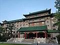 北京友谊宾馆贵宾楼.jpg