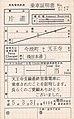 南海天王寺支線跡-32.jpg