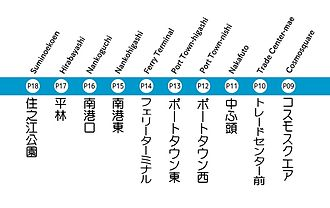 Nankō Port Town Line - Image: 南港ポートタウン線 Newtram