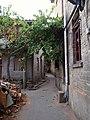 即将拆迁的老楼 - Old Houses to Be Torn Down - 2014.10 - panoramio (1).jpg