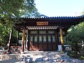 友贤山馆 - Friendship Garden - 2011.09 - panoramio (1).jpg
