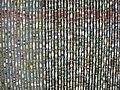 天母里辦公室垂簾 - panoramio - Tianmu peter.jpg