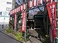 子育地蔵尊 - panoramio (5).jpg