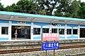 崎頂車站第二月台簡易候車區 20160827.jpg