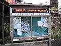 從天母聖安娜天主堂到天母圖書館 - panoramio - Tianmu peter (19).jpg
