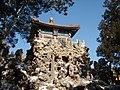 故宫御花园里的假山 - panoramio - 江上清风1961.jpg
