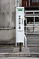 木津川渡し通-バス停.jpg