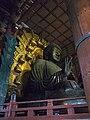 東大寺大佛 Todaiji Grand Buddha - panoramio.jpg