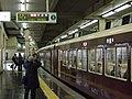 梅田駅1号線 (4401568058).jpg