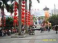 深圳老街先放这里 - panoramio.jpg