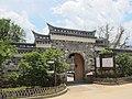 清漾村古民居 - panoramio.jpg