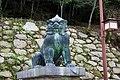 狛犬 Komainu - panoramio (1).jpg