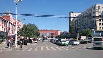 Panjin - Image: 盘锦火车站 2013 11 06 06 17
