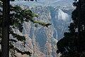 称名滝 - panoramio.jpg