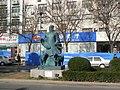 苏武牧羊雕塑 - panoramio.jpg