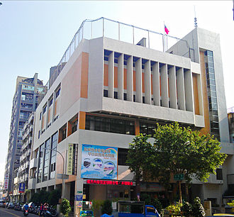 West District, Taichung - West District office