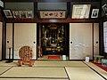 長瀨家 Nagase House - panoramio (1).jpg