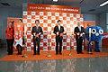 関西-シンガポール直行便就航記念テープカット (8167906519).jpg