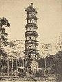 關野貞 1918.09 鄮山 阿育王寺 八角七層塔.jpg