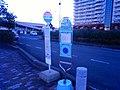静鉄ジャストライン・清水まちなか巡回バス 波止場フェルケール博物館前 - panoramio.jpg