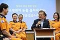 대한민국 대통령 문재인 용산소방서 방문2.jpg