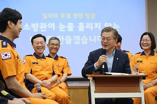 대한민국 대통령 문재인 용산소방서 방문2