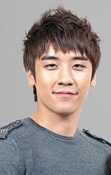 Description de l'image  이승현 (승리).jpg.