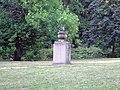 1. Гранітна ваза на Єлисейських полях (парк «Софіївка»), Умань.JPG