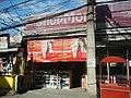 1031Roads Payatas Bagong Silangan Quezon City Landmarks 35.jpg