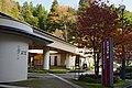 131109 Kanazawa Yuwaku Yumeji-kan Museum Kanazawa Ishikawa pref Japan01s3.jpg