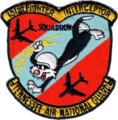151st-fighter-interceptor-squadron-ADC-TN-ANG.png