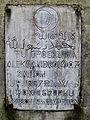181012 Muslim cemetery (Tatar) Powązki - 33.jpg