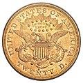 1873-S $20 Open 3 (rev).jpg