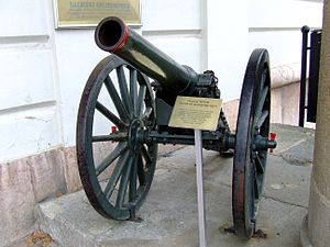 De Bange 80 mm cannon - The gun in the Museum of Military History, Budapest