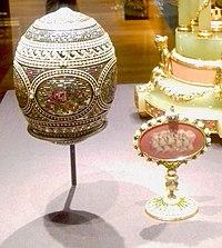 1914 Mosaic Egg.jpg