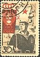 1938 CPA 590 yellow paper.jpg