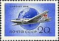 1958 CPA 2189.jpg