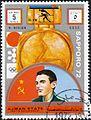 1972 stamp of Ajman Vyacheslav Vedenin.jpg