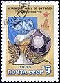 1985 CPA 5665.jpg