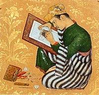 1 Daulat. Portrait of Abu'l Hasan. From the Gulshan Album, ca. 1610, Golestan Palace Library, Tehran.jpg