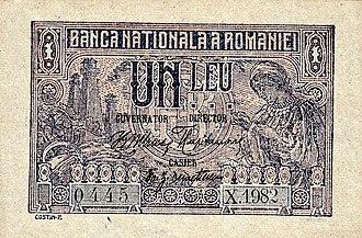 Banknotes of the Romanian leu - Image: 1 leu 1915 obverse